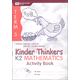Kinder Thinkers K2 Mathematics Term 3 Activity Book