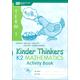 Kinder Thinkers K2 Mathematics Term 1 Activity Book