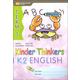 Kinder Thinkers English Kindergarten 2 Term 1 Coursebook