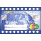 Reward Punch Card - Extra Credit Card