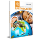 Exploring Creation with Earth Science Student Textbook