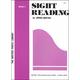 Bastien Piano Sight-Reading Book Level 1