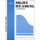 Bastien Piano Sight-Reading Book Level 2