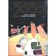 Write Source 2000 (1999 ed) Handbook