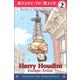 Harry Houdini: Escape Artist (RTR COFA)