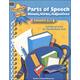 Parts of Speech Grades 2-3 (PMP)