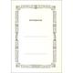 Opinion Piece Writing Organizer Grades 4-5
