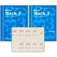 Saxon Math 3 Student Workbooks / Fact Cards
