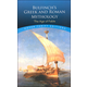 Bulfinch's Greek & Roman Mythology (Thrift Edition)