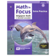 Math in Focus Course 3 Extra Practice B (Gr 8