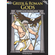 Greek & Roman Gods Stained Glass Coloring Book