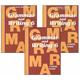 Grammar & Writing 6 Complete Homeschool Kit 1st Edition