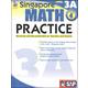 Singapore Math Practice 3A
