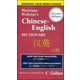 Merriam-Webster's Chinese-English Dictionary (Mass-Market Dictionary)