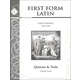 First Form Latin Quizzes & Tests