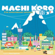 Machi Koro Game 5th Anniversary Edition