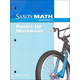 Saxon Math Intermediate 3 Power Up Workbook