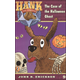 Hank the Cowdog #9: Case of the Halloween Ghost