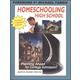 Homeschooling High School (Revised)