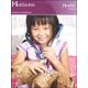 Horizons Health Workbook Gr 1
