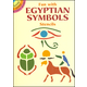 Fun with Egyptian Symbols Little Stencils