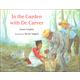 Saxon Phonics Program 1 Teacher Manual