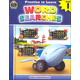 Word Searches Grade 1 (Practice to Learn)
