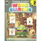 Word Searches Grade 2 (Practice to Learn)