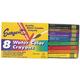 Watercolor Crayons (8)