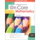 On Core Mathematics Student Assessment Guide Grade 1