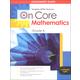 On Core Mathematics Student Assessment Guide Grade 4
