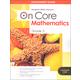 On Core Mathematics Student Assessment Guide Grade 5