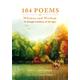 MCP Plaid Phonics 2003 Level C