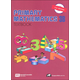 Primary Math US 3B Textbook