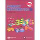 Primary Math US 3B Textbook