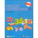 Primary Math US 4B Textbook