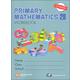 Primary Math US 2B Workbook
