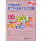 Primary Math US 3B Workbook
