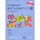 Primary Math US 4B Workbook
