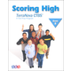 Scoring High CTBS/Terra Nova Book 8 Student