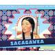 Chagall 16 Art Stickers