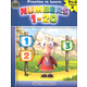 Numbers 1-20 (Practice to Learn)