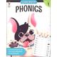 Phonics Fun: First Grade (Stick Kids Workbooks)
