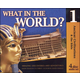 What in the World? V1 Ancient Civ & Bible CDs