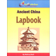 Ancient China Lapbook Printed Booklet