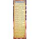 Constitutional Amendments Bookmark