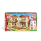 Luxury Townhome Gift Set (Calico Critters)