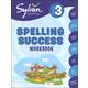 Spelling Success 3rd Grade