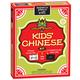 Kids' Chinese Kit