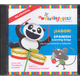 Sabor!: Spanish Learning Songs CD